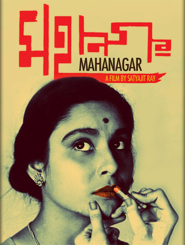 Mahanagar (The Big City)