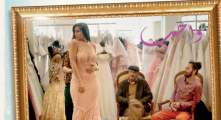 Still from Wajib – The Wedding Invitation